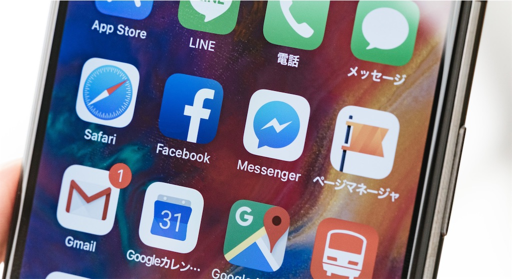 f:id:kimamaneko-miwa:20201004203438j:image