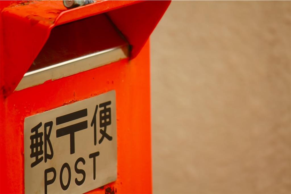 f:id:kimamaneko-miwa:20201018194759j:image