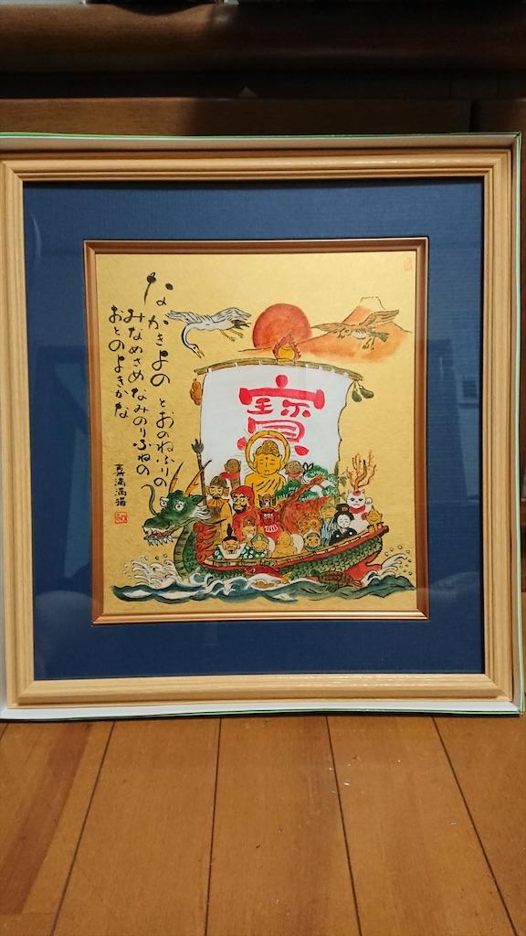 f:id:kimamaneko-miwa:20201026103041j:image