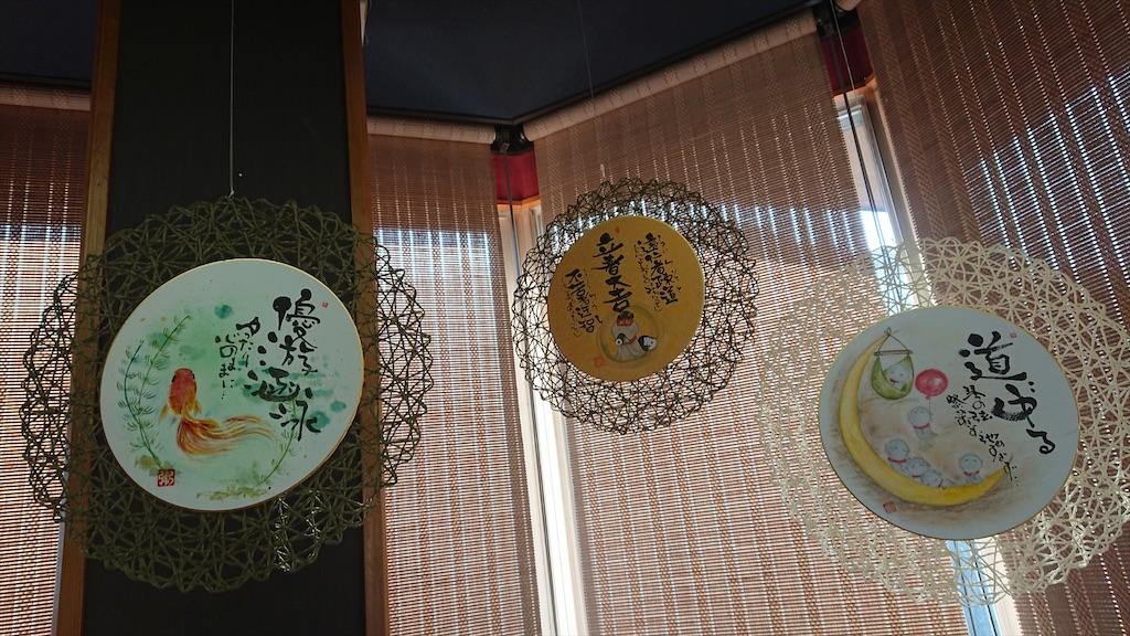 f:id:kimamaneko-miwa:20201111084253j:image