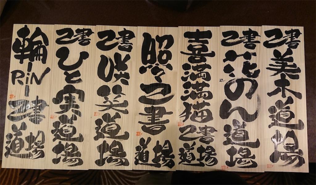 f:id:kimamaneko-miwa:20201120200232j:image