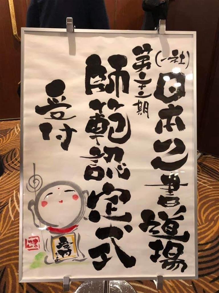 f:id:kimamaneko-miwa:20201120200256j:image