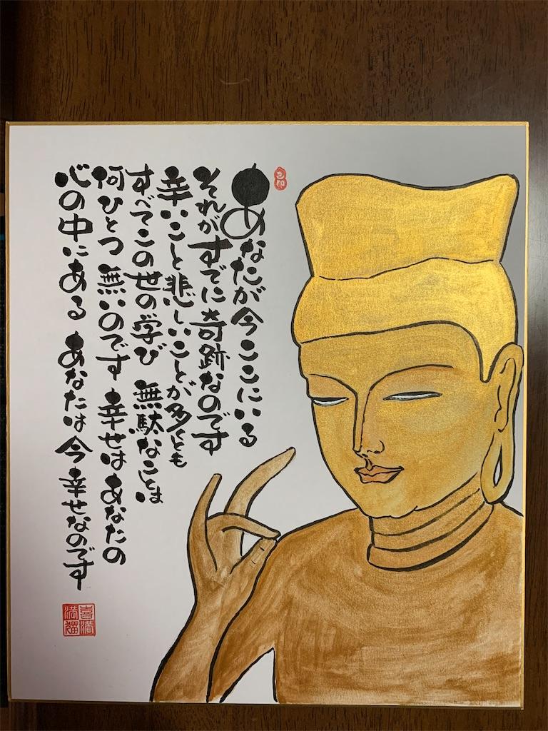 f:id:kimamaneko-miwa:20201120204834j:image