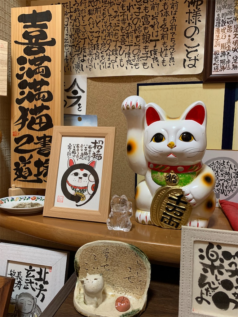 f:id:kimamaneko-miwa:20201123135900j:image