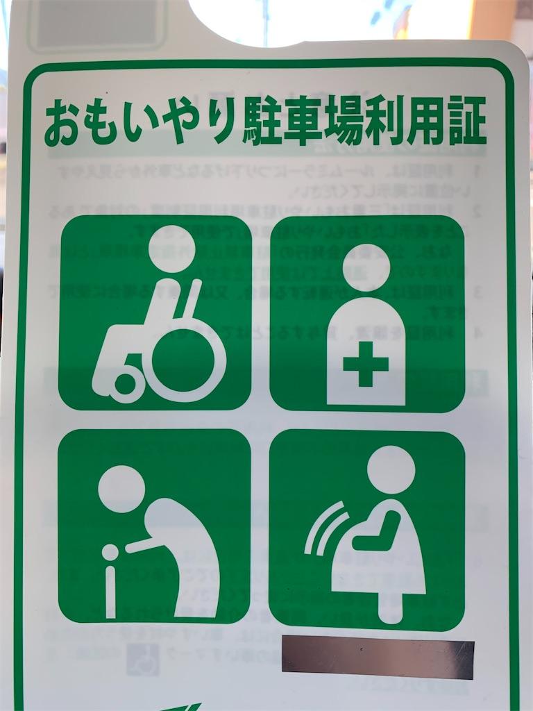 f:id:kimamaneko-miwa:20201126152740j:image