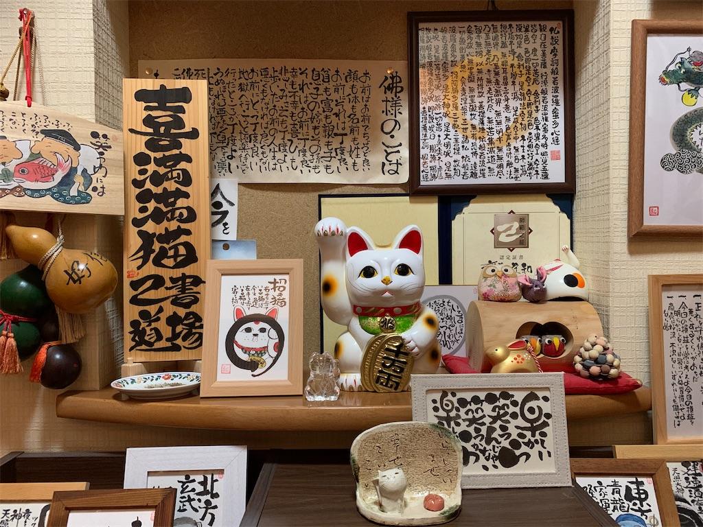 f:id:kimamaneko-miwa:20201207070759j:image