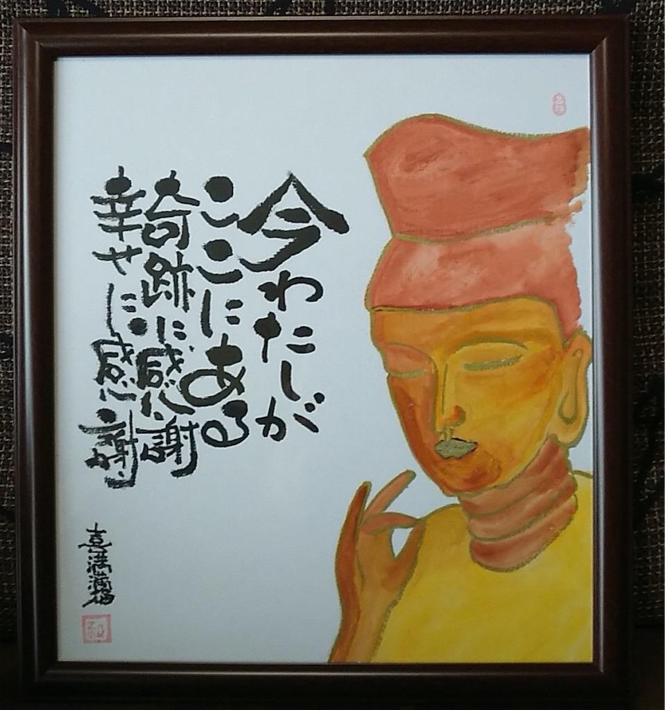 f:id:kimamaneko-miwa:20210121102441j:image