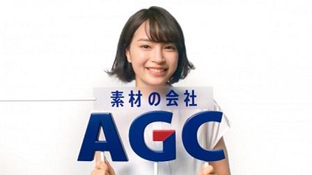 新しい髪型でAGCのCMに出演した広瀬すずさん