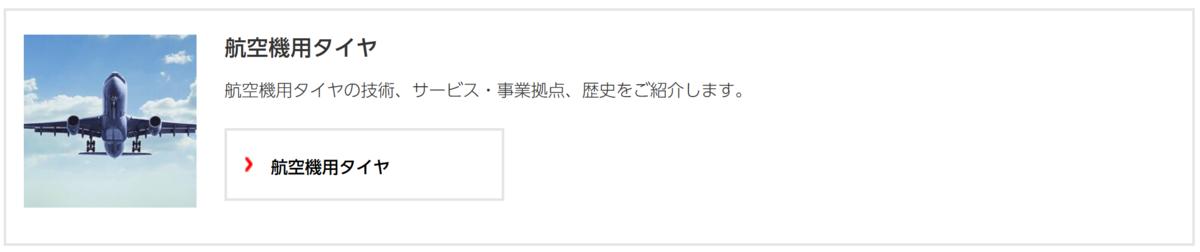 f:id:kimamaniseikatunikki:20200422144727p:plain