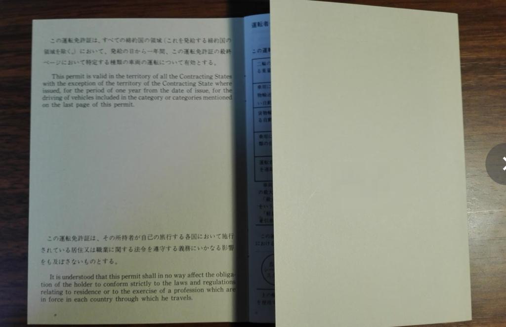 f:id:kimamaniyakuzaisi:20171005202846p:plain
