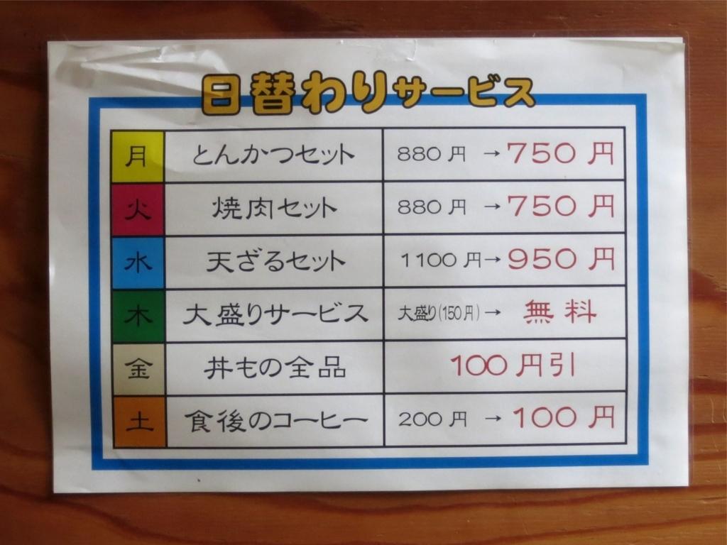 f:id:kimamaniyakuzaisi:20171011143012j:plain