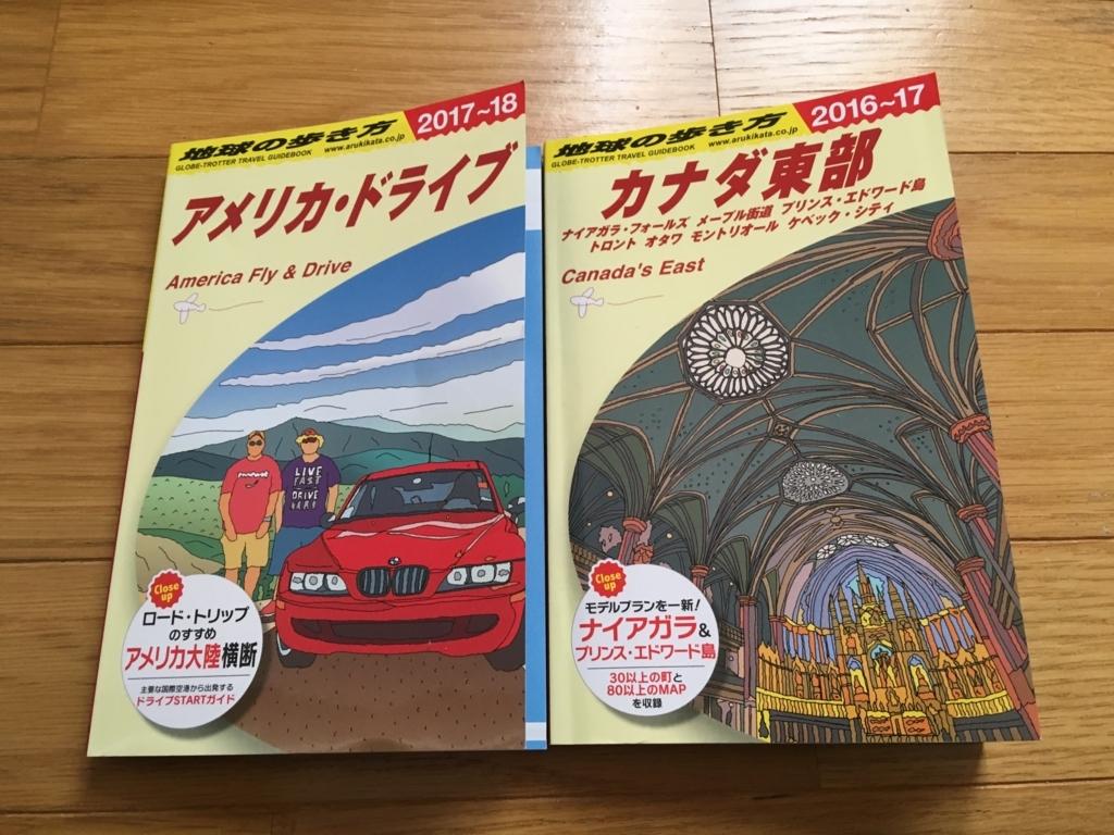 f:id:kimamaniyakuzaisi:20171028143056j:plain