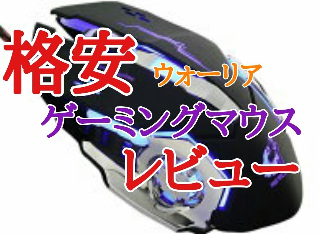 f:id:kimamaniyuuzento:20200908024037j:plain