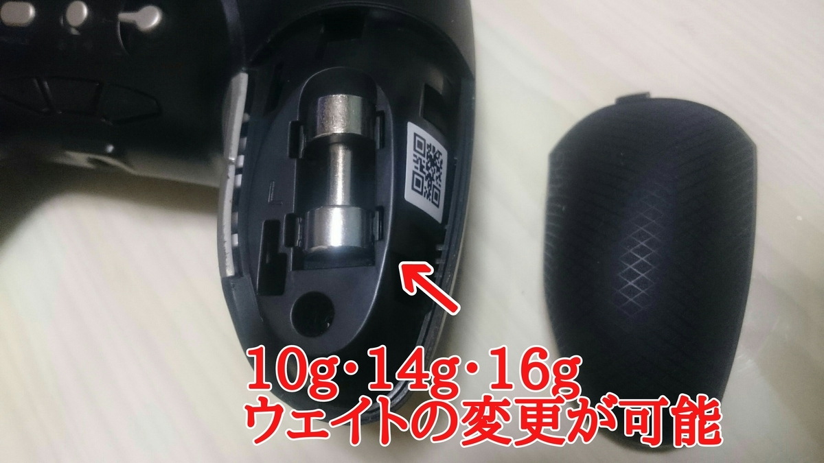 f:id:kimamaniyuuzento:20200908030726j:plain