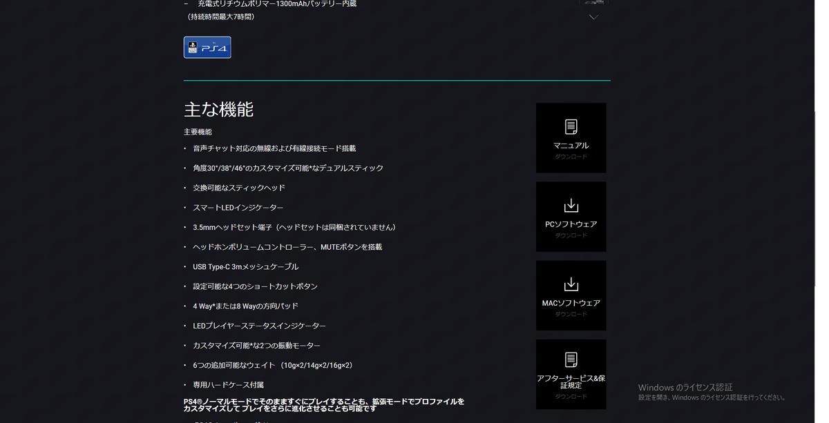 f:id:kimamaniyuuzento:20200908031611p:plain
