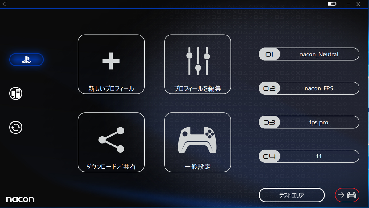 f:id:kimamaniyuuzento:20200908032129p:plain
