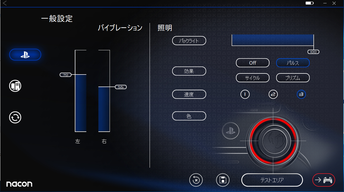 f:id:kimamaniyuuzento:20200908032453p:plain