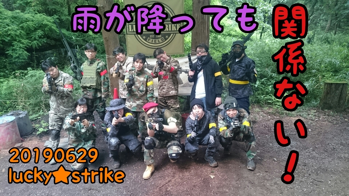 f:id:kimamaniyuuzento:20200908033053j:plain