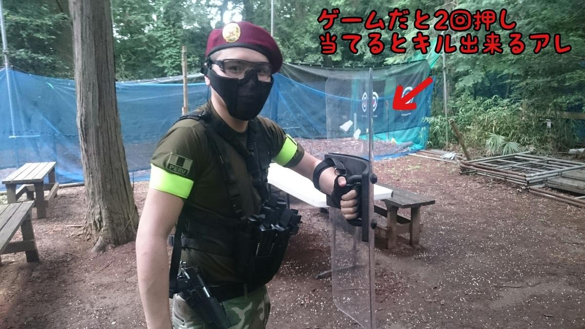 f:id:kimamaniyuuzento:20200908033149j:plain