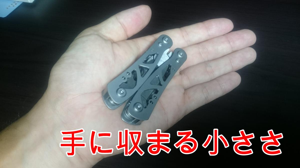 f:id:kimamaniyuuzento:20200915022731p:plain