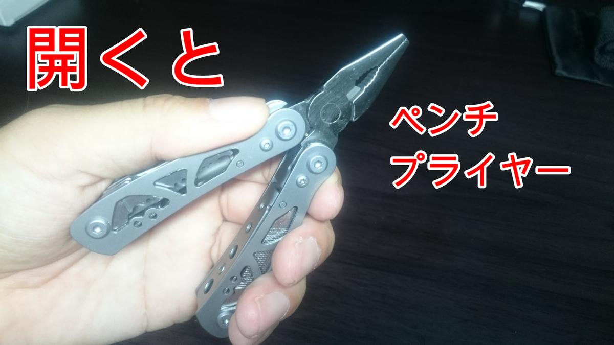 f:id:kimamaniyuuzento:20200915023532p:plain