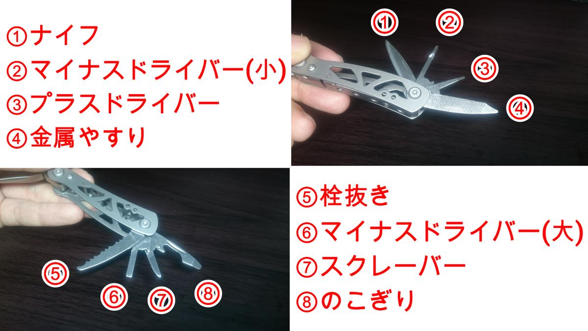 f:id:kimamaniyuuzento:20200915025529p:plain
