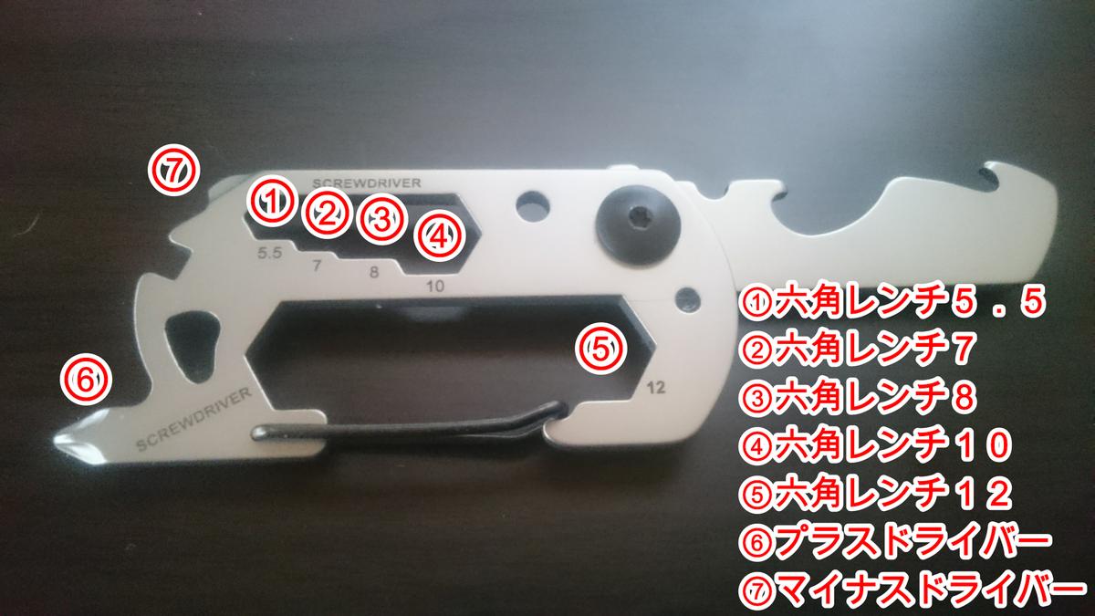 f:id:kimamaniyuuzento:20200916094311p:plain