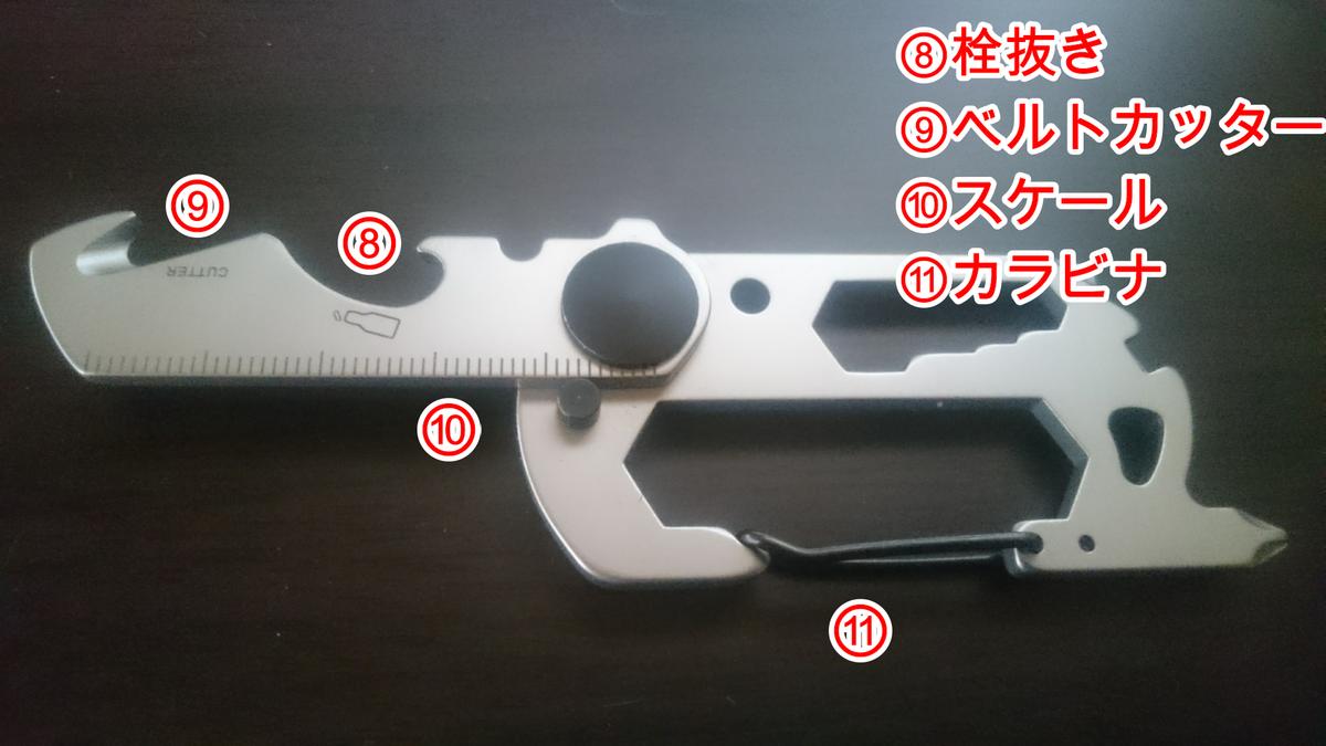 f:id:kimamaniyuuzento:20200916094621p:plain
