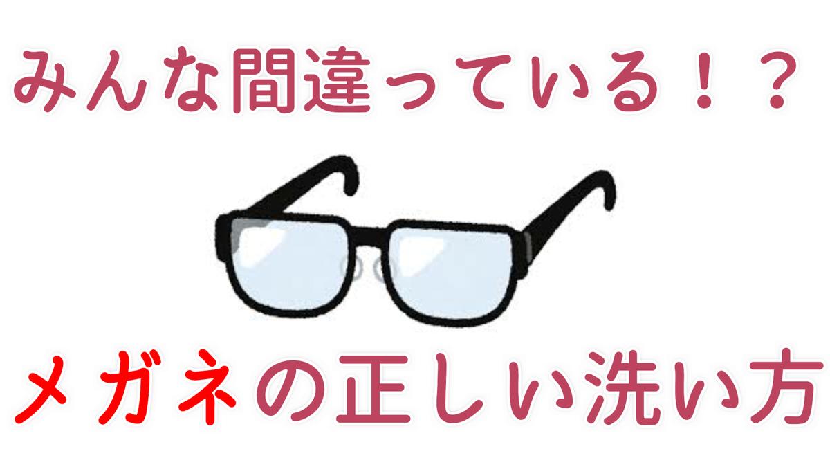 f:id:kimamaniyuuzento:20201012111611p:plain