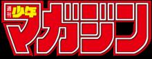 f:id:kimamaniyuuzento:20201014163109p:plain