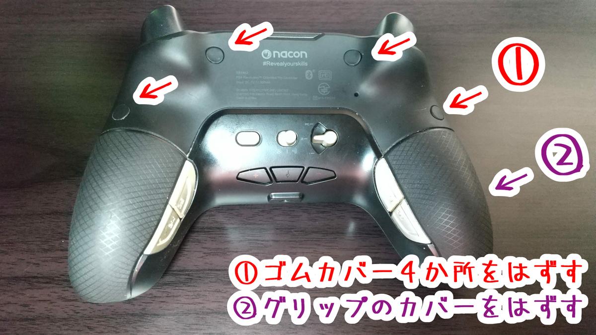 f:id:kimamaniyuuzento:20201021211213p:plain