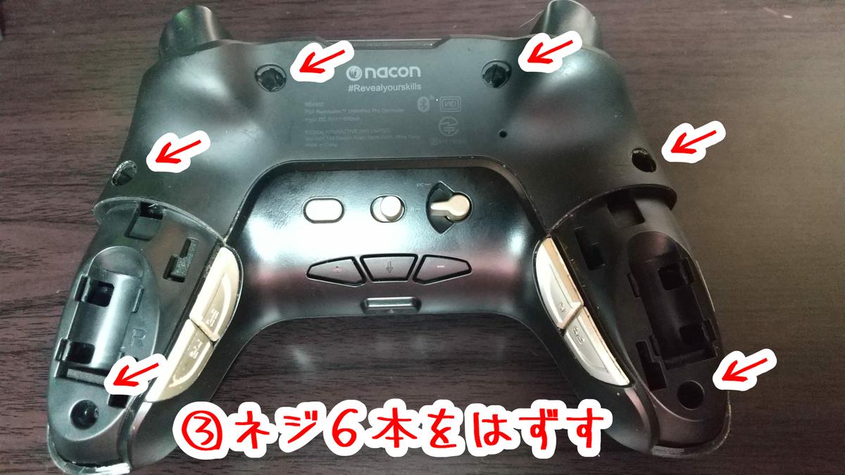f:id:kimamaniyuuzento:20201021211824p:plain
