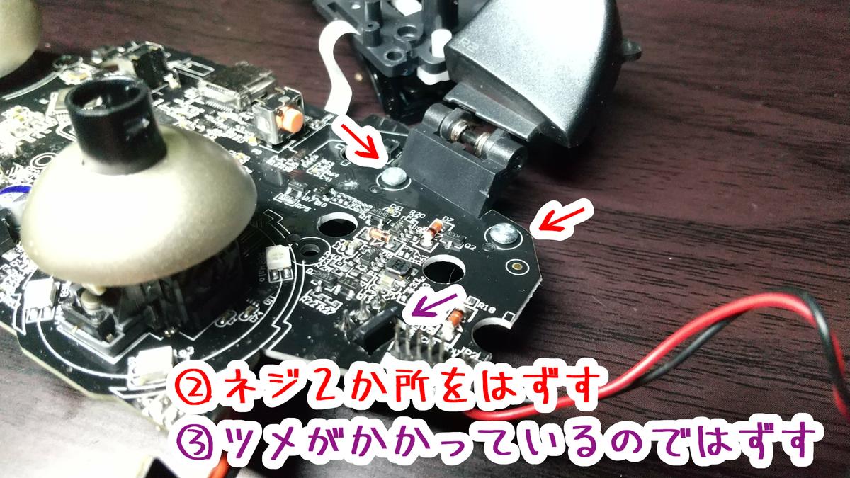f:id:kimamaniyuuzento:20201021215531p:plain