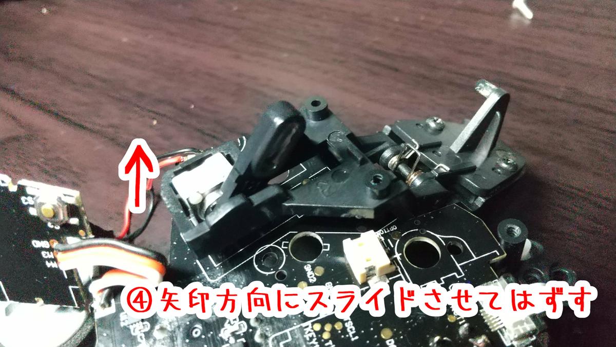 f:id:kimamaniyuuzento:20201021215820p:plain