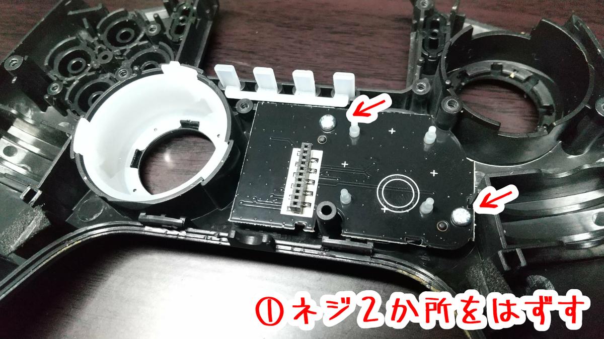 f:id:kimamaniyuuzento:20201021221018p:plain