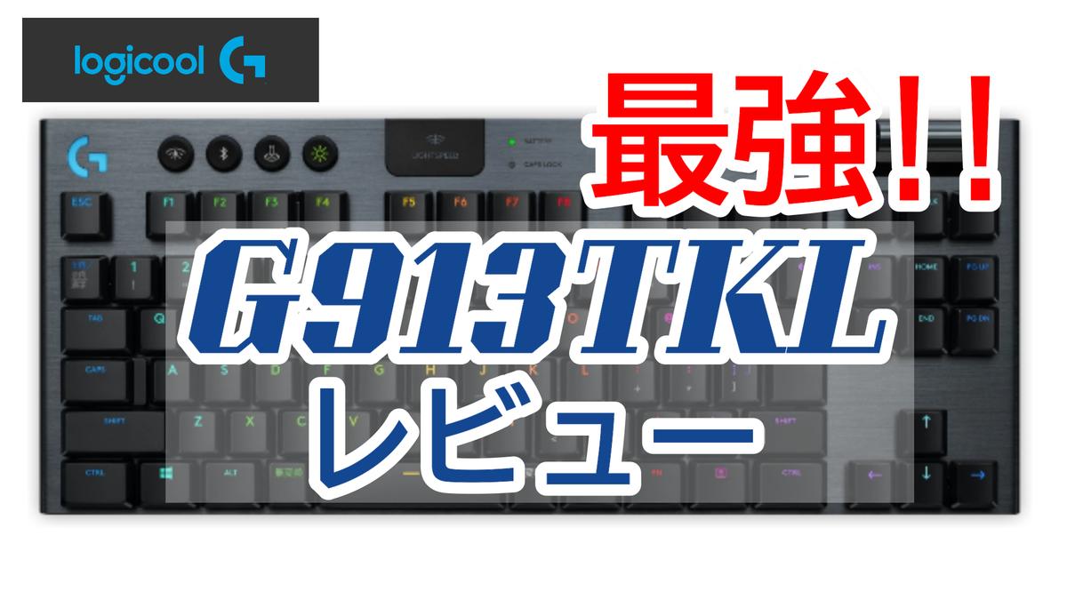 f:id:kimamaniyuuzento:20201025022703p:plain
