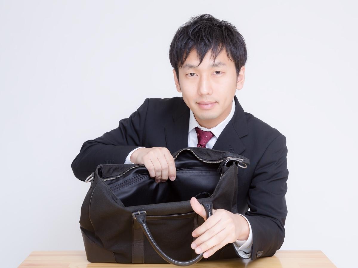 f:id:kimamaniyuuzento:20201025195420j:plain