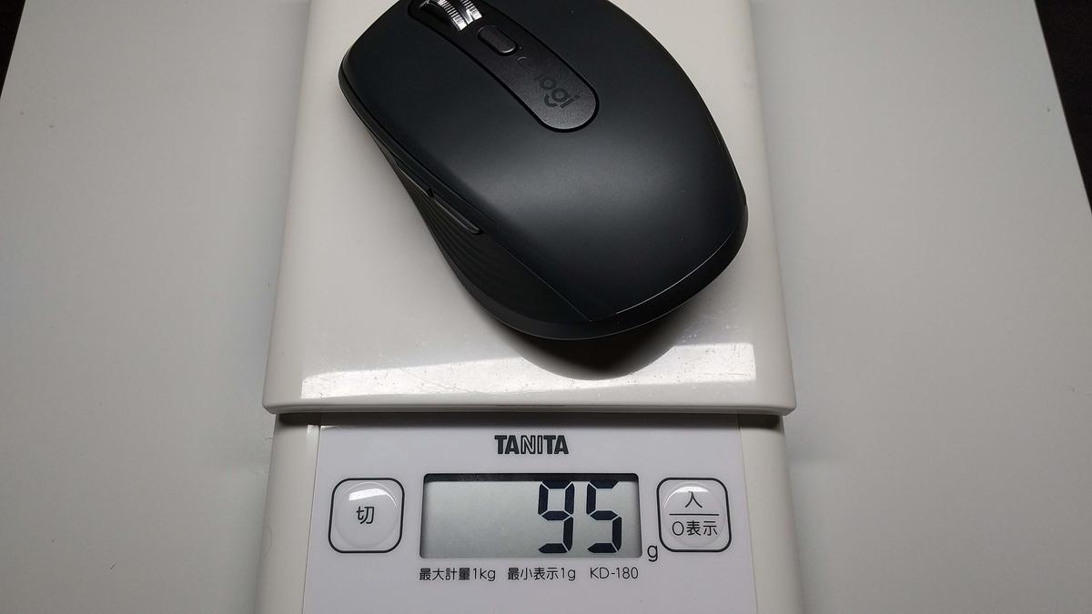 f:id:kimamaniyuuzento:20201031184142j:plain