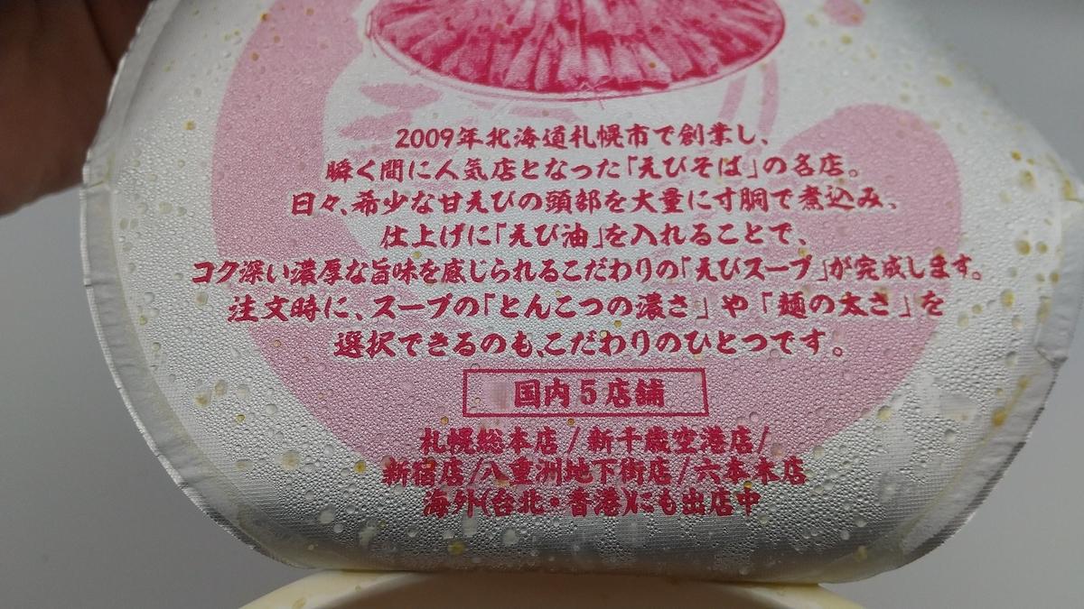 f:id:kimamaniyuuzento:20201116174528j:plain