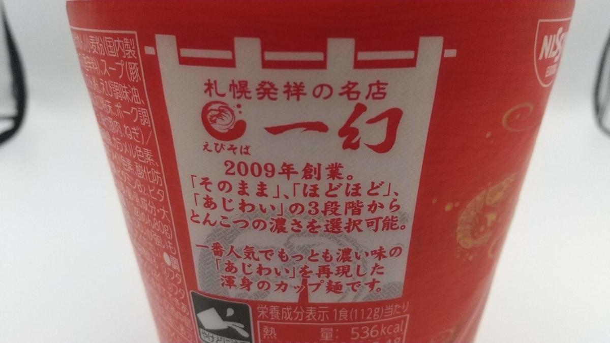 f:id:kimamaniyuuzento:20201116174550j:plain