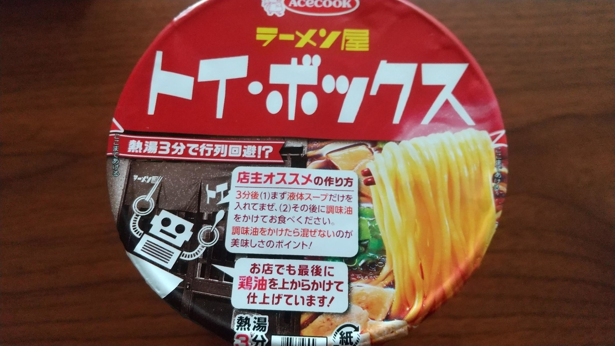 f:id:kimamaniyuuzento:20201125171046j:plain