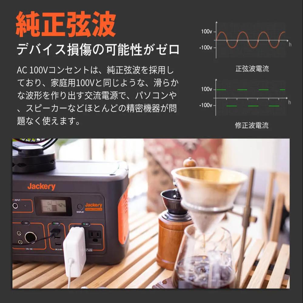 f:id:kimamaniyuuzento:20210126204608p:plain