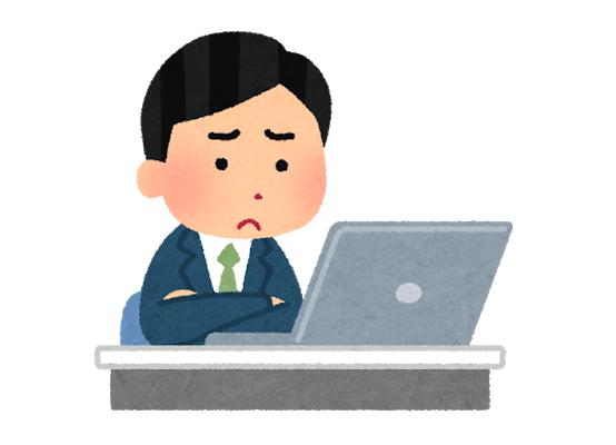 f:id:kimamaniyuuzento:20210130065236p:plain
