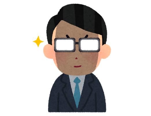 f:id:kimamaniyuuzento:20210130161216p:plain