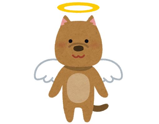 f:id:kimamaniyuuzento:20210201144859p:plain