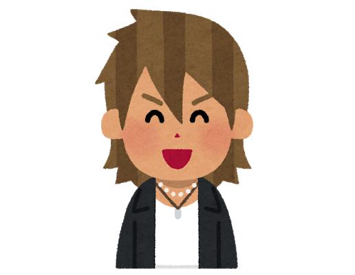 f:id:kimamaniyuuzento:20210209182959p:plain
