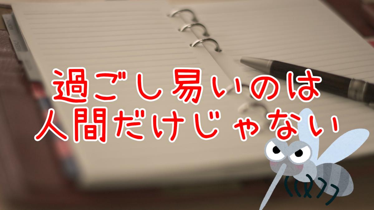 f:id:kimamaniyuuzento:20210905202509p:plain