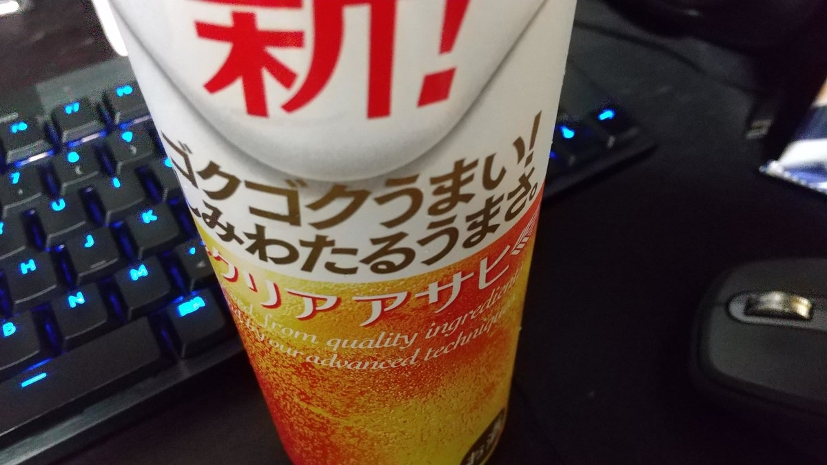 f:id:kimamaniyuuzento:20210906225510j:plain
