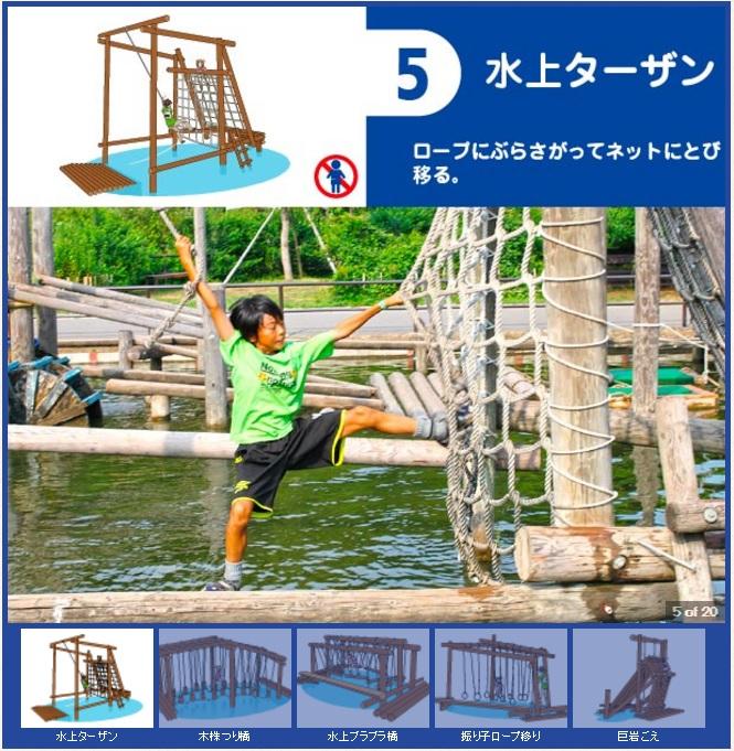 f:id:kimanaval:20160811170051j:plain
