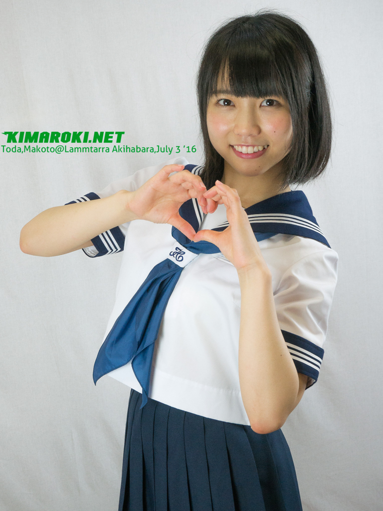 f:id:kimaroki:20160911104746j:plain